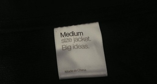 The label inside my standard-issue jacket